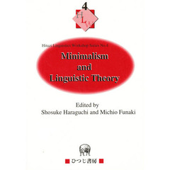 Minimalism and linguistic theory