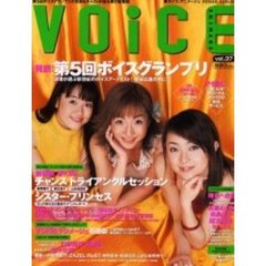 Voice Animage Vol.37