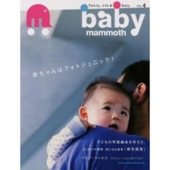 Baby mammoth Family,life & baby No.4