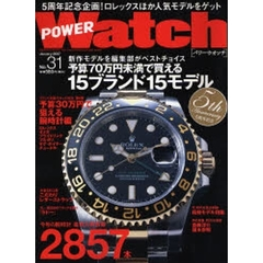 POWER Watch  31