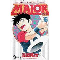 MAJOR DRAMATIC BASEBALL COMIC 6