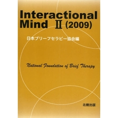 Interactional Mind 2(2009)