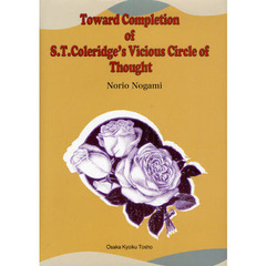 Toward Completion of S.T.Coleridge's Vicious Circle of Thought