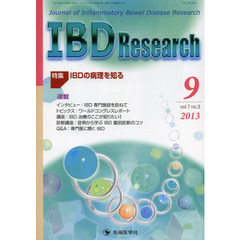 IBD Research Journal of Inflammatory Bowel Disease Research vol.7no.3(2013-9)