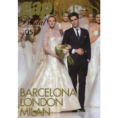 gap PRESS Bridal VOL.05(2013COLLECTIONS) BARCELONA,LONDON,MILAN
