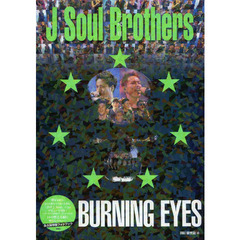 三代目J Soul Brothers BURNING EYES