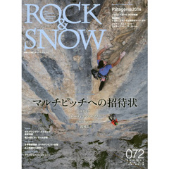 ROCK & SNOW 072(2016jun.summer issue)