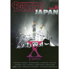 BURRN!JAPAN ANOTHER HEAVIEST HEAVY METAL MAGAZINE Vol.8