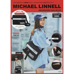 MICHAEL LINNELL MESSENGER BAG BOOK (ブランドブック)