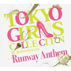TOKYO GIRLS COLLECTION 10th Anniversary Runway Anthem(初回生産限定盤)