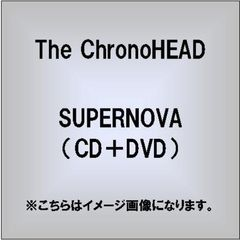 SUPERNOVA(CD+DVD)