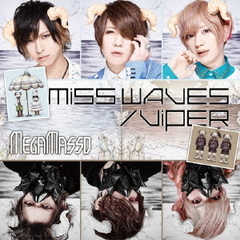 MISS WAVES/VIPER 通常C「ふたりはこいびと」盤