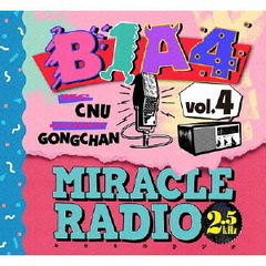 Miracle Radio-2.5kHz-vol.4(完全限定盤)