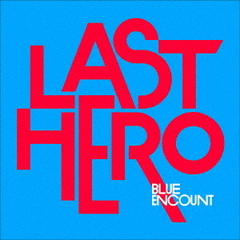 BLUE ENCOUNT/LAST HERO(通常盤)
