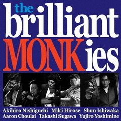 BRILLIANT MONKIES!