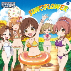 THE IDOLM@STER CINDERELLA GIRLS LITTLE STARS! SUN■FLOWER