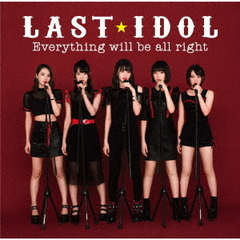 Everything will be all right(初回限定盤/Type D)