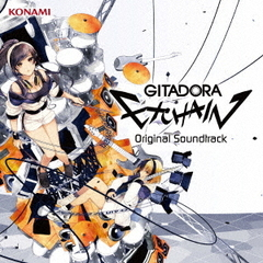 GITADORA EXCHAIN Original Soundtrack