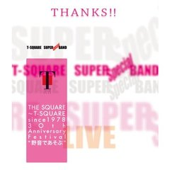 "T-SQUARE SUPER BAND Special/THE SQUARE~T-SQUARE since 1978 30th Anniversary Festival ""野音であそぶ"""
