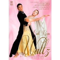 DANCE LESSON DVD BALL ROOM(WALTZ) by Akira & Nao Morishita(DVD)