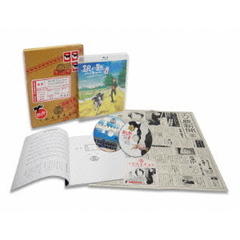 銀の匙 Silver Spoon 1 <完全生産限定版>(Blu-ray Disc)