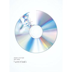 嵐/ARASHI LIVE TOUR 2017-2018 「untitled」<初回限定盤>