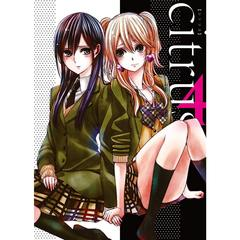 citrus 4 (Blu-ray Disc)