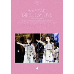 乃木坂46/8th YEAR BIRTHDAY LIVE Day3 Blu-ray 通常盤(Blu-ray)