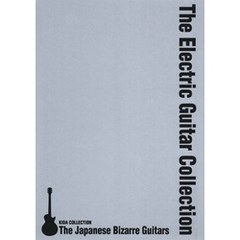 The Japanese Bizarre Guitars