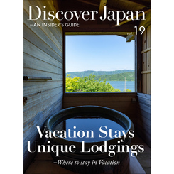Discover Japan - AN INSIDER'S GUIDE 「Vacation Stays Unique Lodgings -Where to stay in Vacation」