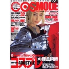 COSMODE   5