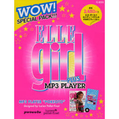 ELLEgirl PLUS MP3PLA