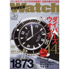 POWER Watch  40