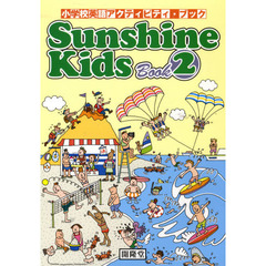 Sunshine Kids Book 2