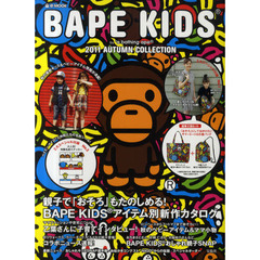 BAPE KIDS by a bathing ape 2011AUTUMN COLLECTION