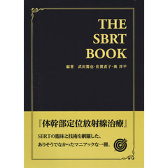 THE SBRT BOOK