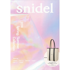 snidel 2018 Spring/Summer Collection