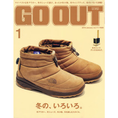 OUTDOOR STYLE GO OUT 2019年1月号