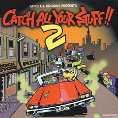 CATCH ALL YOUR STUFF!! 2