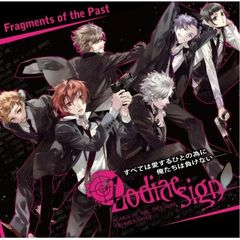 Starry☆Sky Film Festival Vol.03 ~Fragments of the Past~
