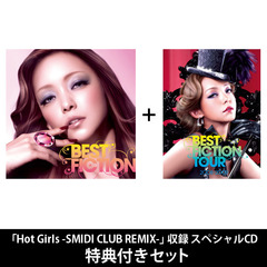 BEST FICTION+namie amuro BEST FICTION TOUR 2008-2009 <数量限定生産盤>(特典CD付きセット)