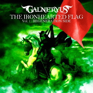 THE IRONHEARTED FLAG Vol.1 :REGENERATION SIDE