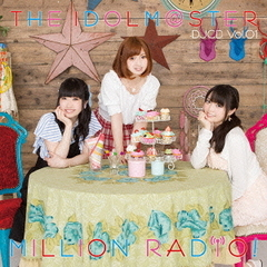 THE IDOLM@STER MILLION RADIO! DJCD Vol.01【初回限定盤B】