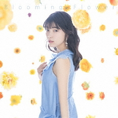 Blooming Flower(初回限定盤)