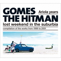 Ariola years-lost weekend in the suburbia