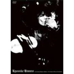 氷室京介/21ST CENTURY BOOWYS VS HIMURO AN ATTEMPT TO DISCOVER NEW TRUTHS <10万枚完全生産限定>