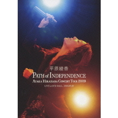 平原綾香/Concert Tour 2009 PATH of INDEPENDENCE at JCB HALL