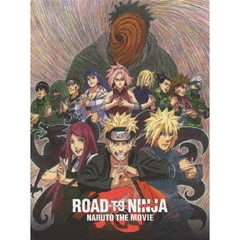 ROAD TO NINJA -NARUTO THE MOVIE- 完全生産限定版(Blu-ray Disc)