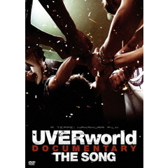 UVERworld DOCUMENTARY THE SONG【通常盤】
