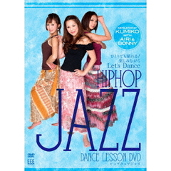 DANCE LESSON DVD JAZZ by Bonny and FDG Unit